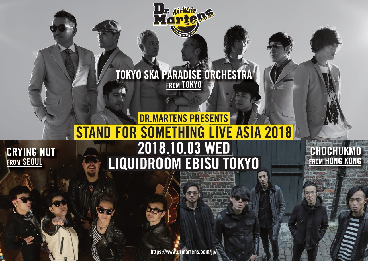 c9ebf61cfa DR.MARTENS PRESENTS STAND FOR SOMETHING LIVE ASIA 2018