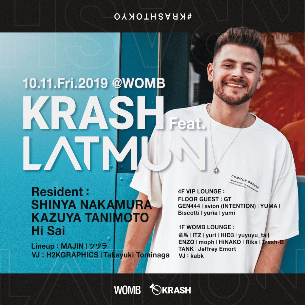 KRASH feat. LATMUN