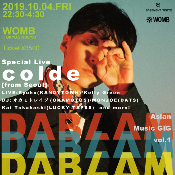 "ASIAN MUSIC GIG ""DABLAM vol.1"""