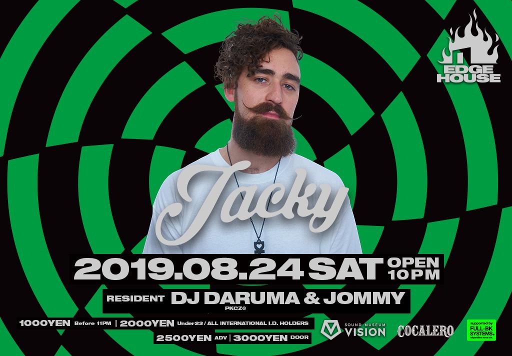 EDGE HOUSE feat. JACKY