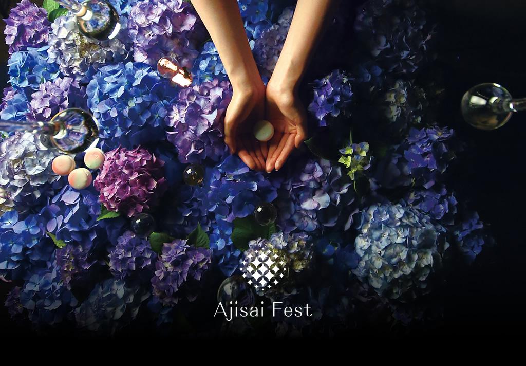 HAPPO-EN Ajisai Fest