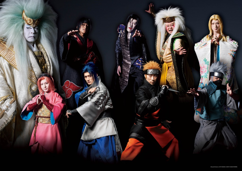 A New Kabuki Production of 'NARUTO'