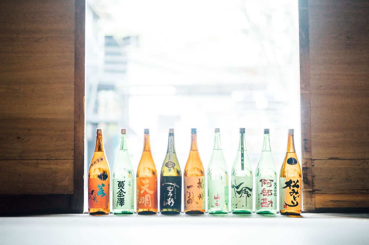 Wakate no Yoake2019 - Sake tasting party