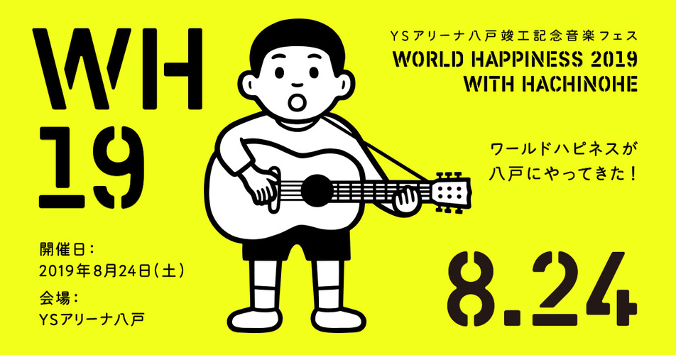 WORLD HAPPINESS 2019 with HACHINOHE