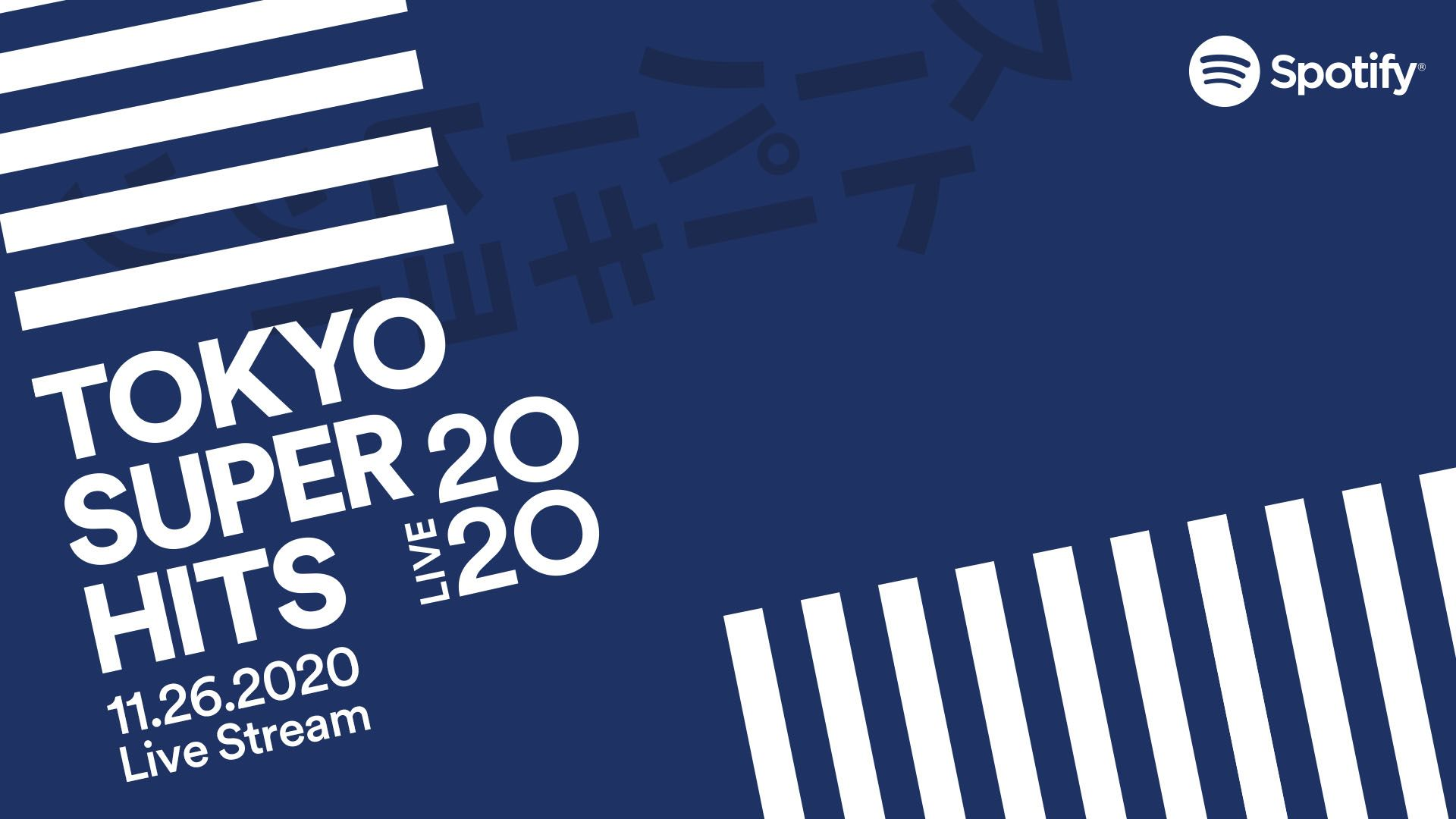 [Streaming+] Spotify presents Tokyo Super Hits Live 2020