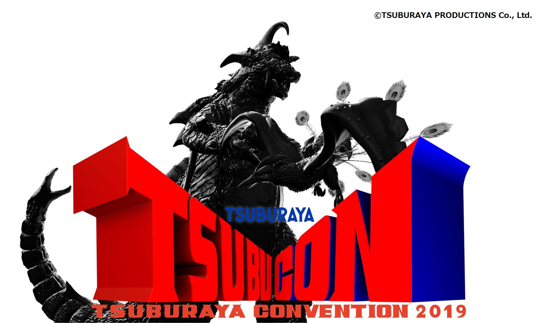 "TSUBURAYA CONVENTION 2019 ""Opening Ceremony"""