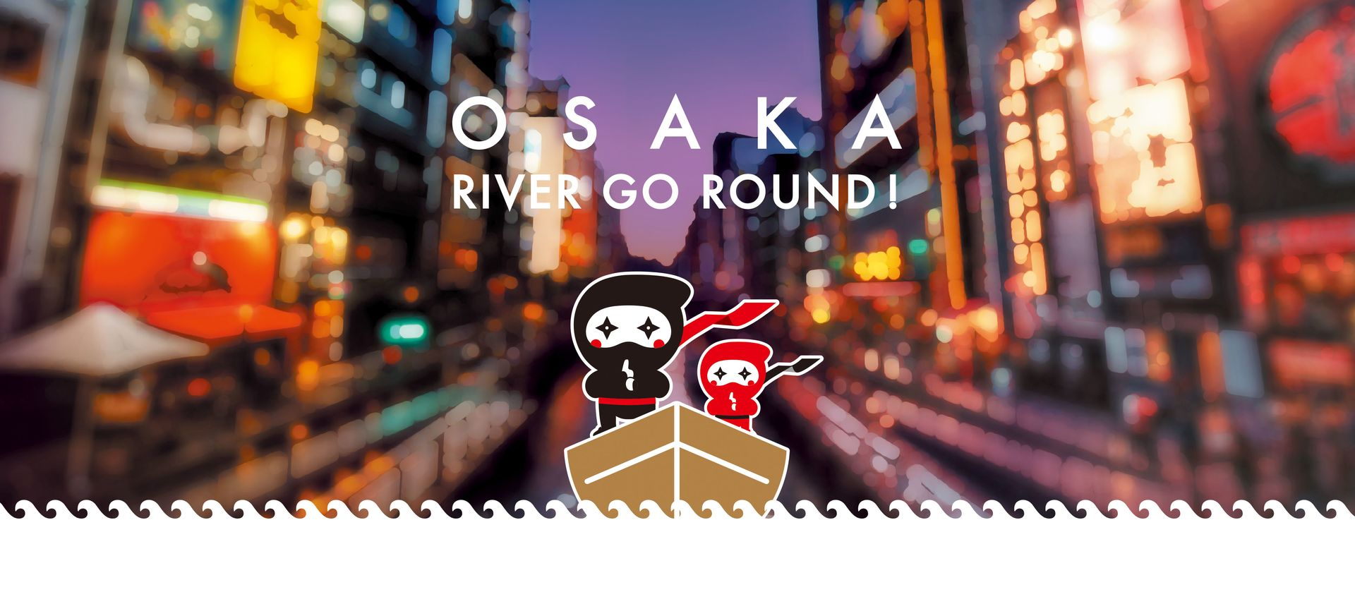OSAKA RIVER GO ROUND!