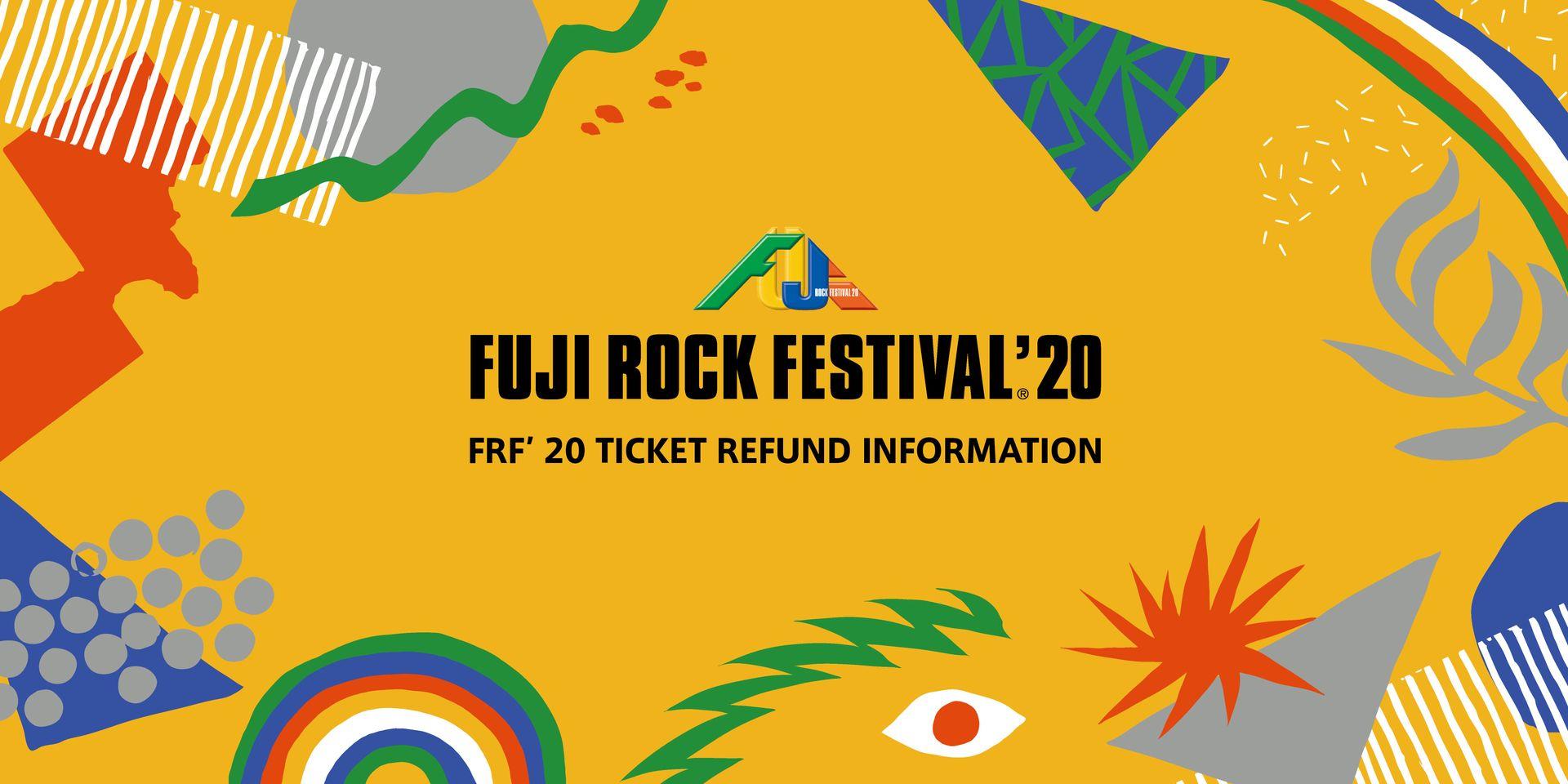 FUJI ROCK FESTIVAL 2020