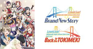[Streaming+] Love Live ! Nijigasaki High School Idol Club 2nd Live! Brand New Story / Back to the TOKIMEKI
