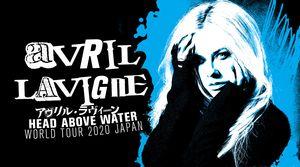 艾薇儿 - Avril Lavigne