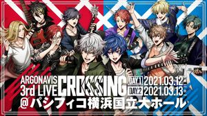 [Streaming+] ARGONAVIS 3rd LIVE CROSSING