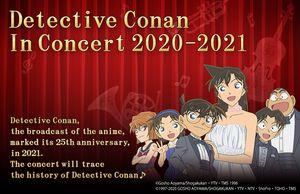 [Streaming+] 名偵探柯南 演唱會 2020-2021