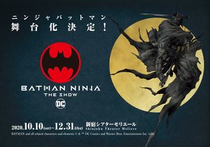 BATMAN NINJA-THE SHOW