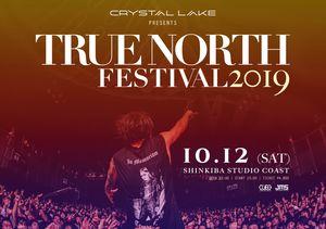 Crystal Lake TRUE NORTH FESTIVAL 2019