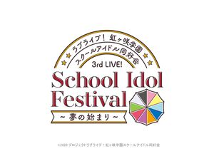 [Streaming+] Love Live! Nijigasaki High School Idol Club 3rd Live! School Idol Festival ~The beginning of the dream ~ [Go To Event]