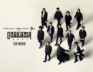 [Streaming+] ONAKAMA 2021 THE MOVIE