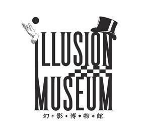 ILLUSION MUSEUM