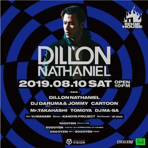 EDGE HOUSE feat. DILLON NATHANIEL