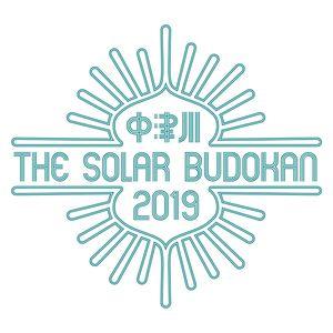 NAKATSUGAWA THE SOLAR BUDOKAN 2019