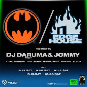 BATMAN   EDGE HOUSE HALLOWEEN 2019