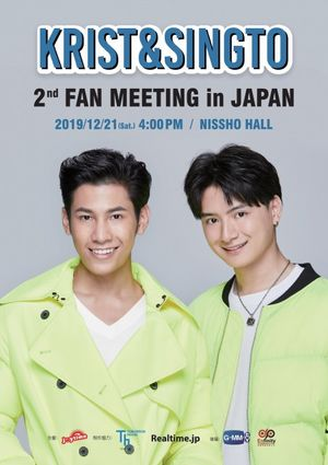 KRIST & SINGTO 2nd FAN MEETING IN JAPAN
