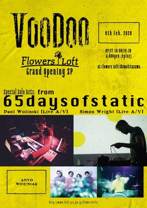 VooDoo - Flowers Loft Grand Opening SP